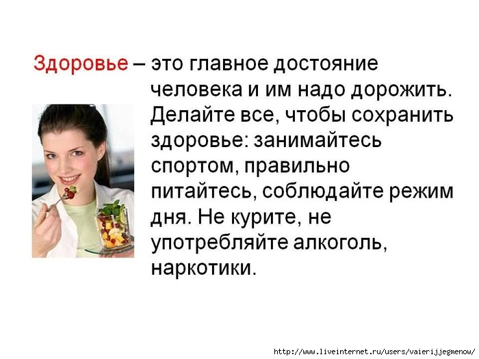 --------    ============    22989086-forum-ukraina-ded-vylechil-ot-ot-alkogolizma (700x525, 131Kb)