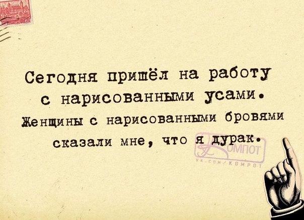 1454185212_frazki-15 (604x436, 227Kb)