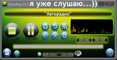 гг (404x207, 25Kb)