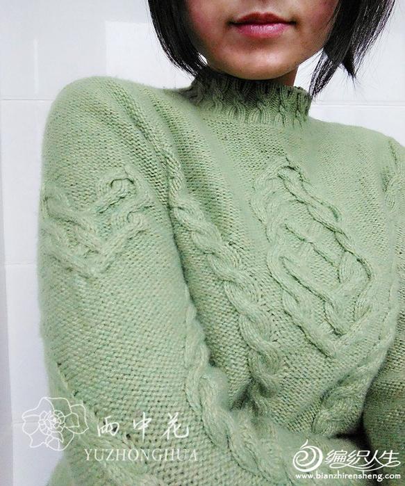 Голубой Пуловер С Аранами Доставка