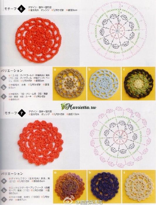 Схемы круглых цветочных мотивов. Вязание крючком (4) (533x700, 412Kb)