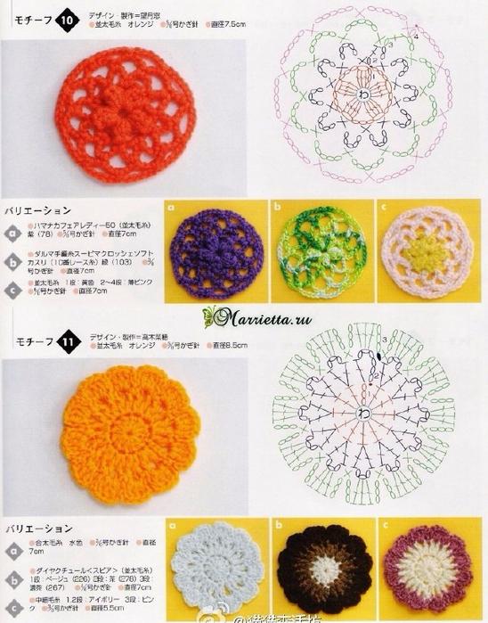 Схемы круглых цветочных мотивов. Вязание крючком (6) (548x700, 427Kb)