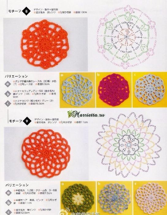 Схемы круглых цветочных мотивов. Вязание крючком (8) (545x700, 436Kb)
