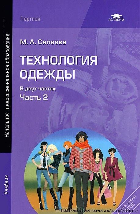 Пинский граковский физика 10 класс читать