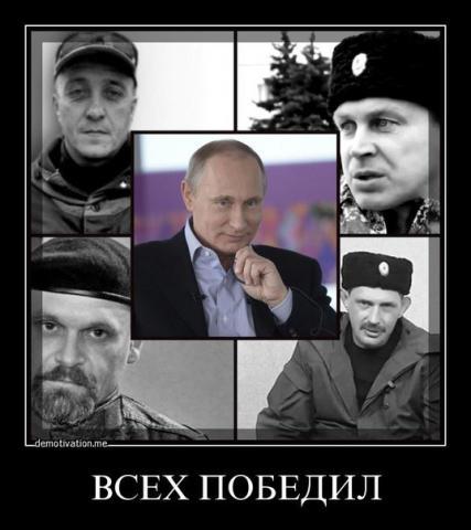 убил коммунистов донбасса (427x480, 29Kb)