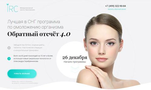4687843_mailservice_3 (500x298, 43Kb)