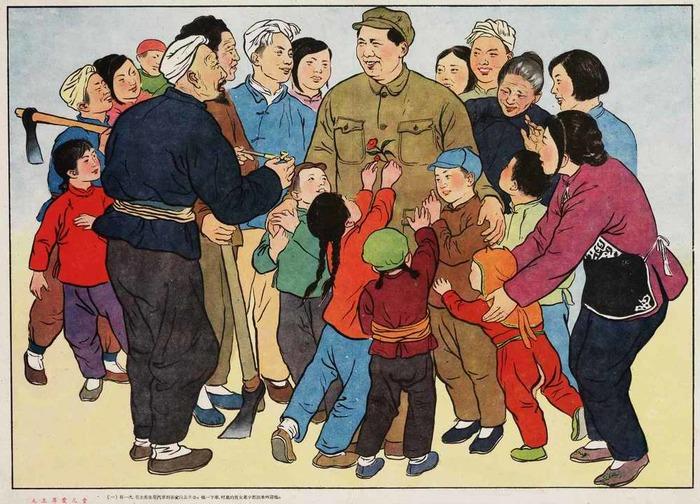 Трудные пути китайской реформы (Китай глазами советских журналистов)