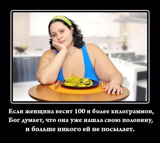 Анекдот Толстая