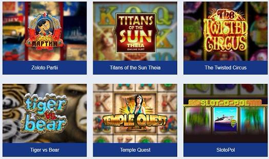 Разновидности азартного времяпровождения
