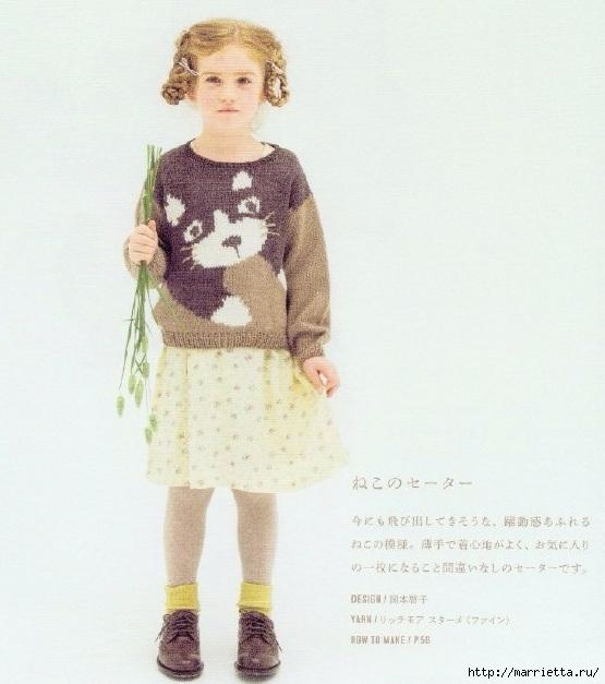 Вязание спицами для девочек. Модели с овечками и кошечкой (4) (555x627, 173Kb)