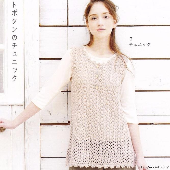 Вязание для девушек. 6 моделей из японского журнала (2) (667x666, 276Kb)