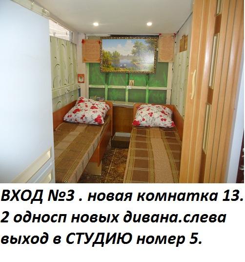 Рє13 (502x536, 291Kb)