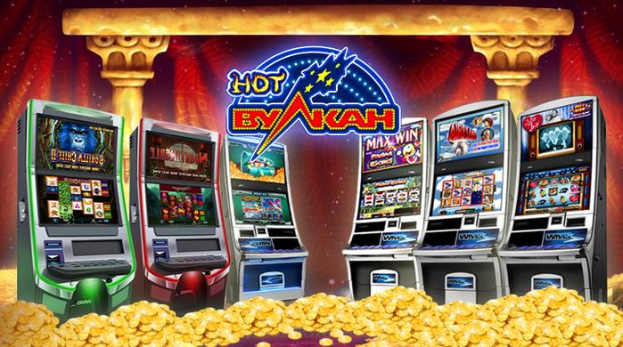 игровые автоматы 4 (700x390, 463Kb)