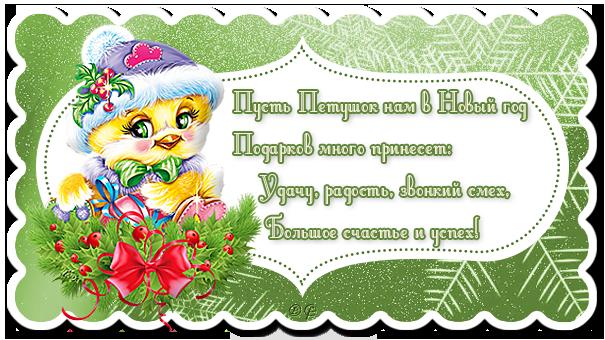 aramat_0SF010 (605x340, 345Kb)