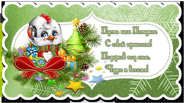 aramat_0SF014 (605x340, 371Kb)