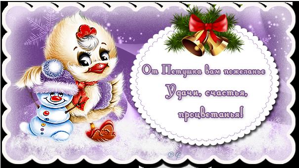 aramat_0SF015 (605x340, 356Kb)