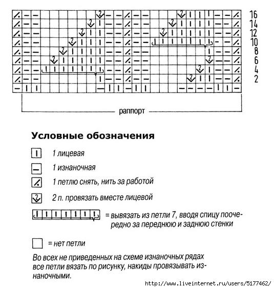 5177462_Image_36 (535x565, 163Kb)