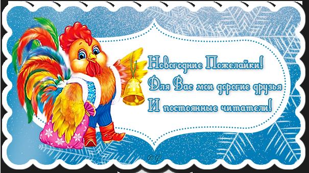 aramat_0SF019 (605x340, 377Kb)