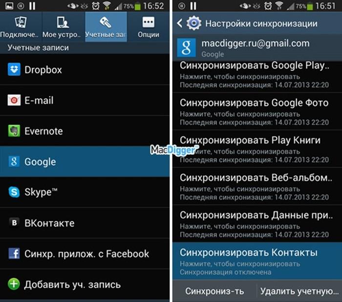 Как перенести контакты с Андройда на Айфон (и другие данные) — видео