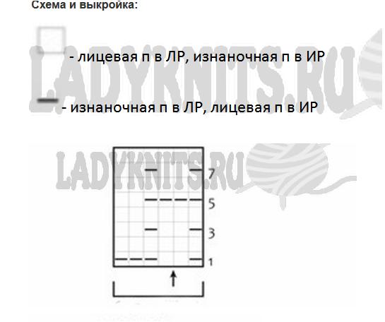 Fiksavimas.PNG2 (545x456, 79Kb)