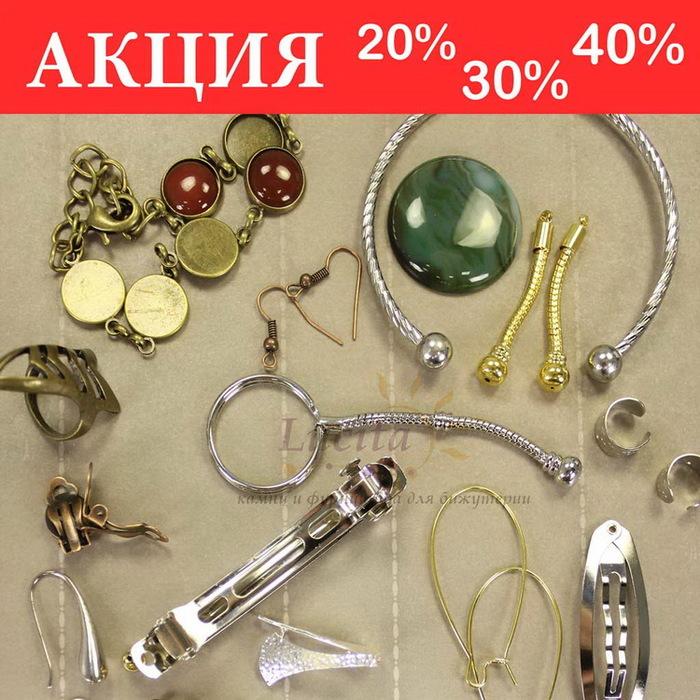4584558_akciya31yanvaryavk3 (700x700, 173Kb)