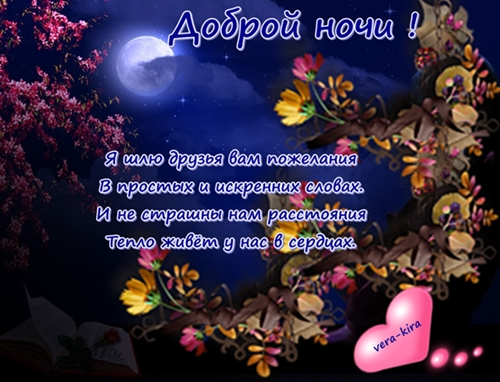 СТИХИ СВЕКРОВАМЕ ВКонтакте