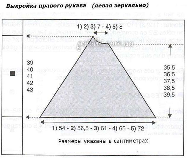 3937385_1413147582_2 (630x532, 50Kb)