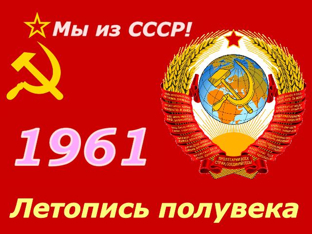 6089700_1961 (640x480, 172Kb)