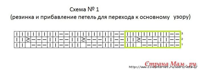 21692167_91327 (700x247, 80Kb)