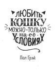 Превью 1Р№ (6) (529x700, 100Kb)