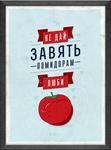 Превью 1Р№ (21) (475x640, 184Kb)