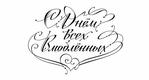 Превью 1Р№ (27) (560x300, 54Kb)