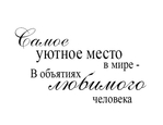 Превью 1Р№ (39) (604x465, 59Kb)
