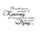 Превью 1Р№ (2) (564x425, 61Kb)