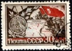51.36.3.1.3. ВОВ Оборона Сталинграда (250x176, 23Kb)