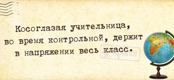 1395948464_frazochki-1 (604x280, 185Kb)
