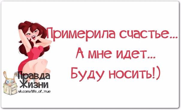 1395948501_frazochki-10 (604x367, 130Kb)