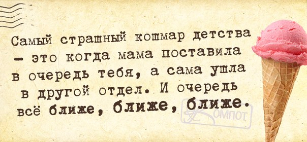 1395948522_frazochki-4 (604x280, 202Kb)