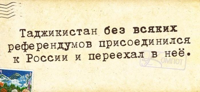 1395948544_frazochki-19 (700x324, 249Kb)