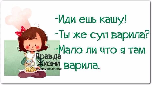 1395948567_frazochki-14 (604x341, 138Kb)