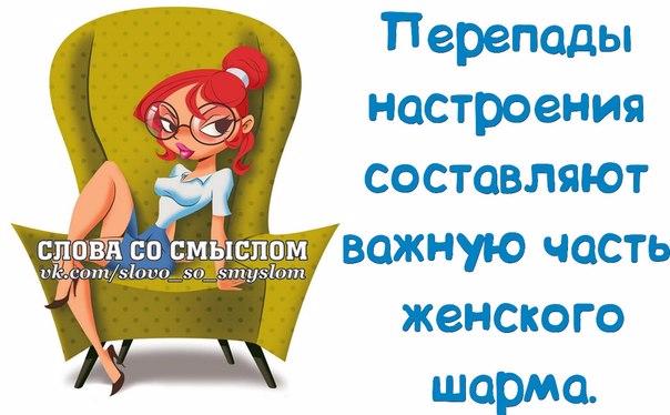 1395948582_frazochki-15 (604x374, 211Kb)