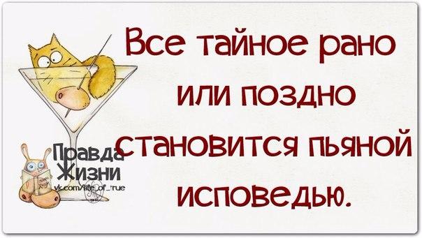 1395948588_frazochki-20 (604x341, 171Kb)