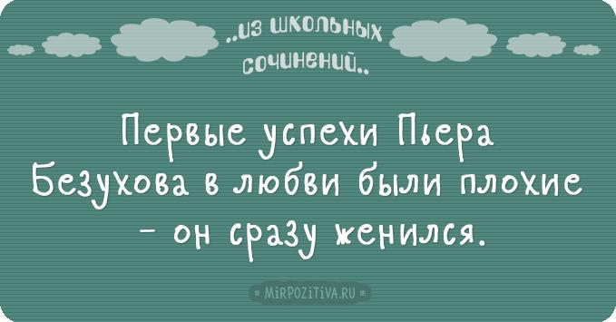 1485952506_014 (679x355, 160Kb)