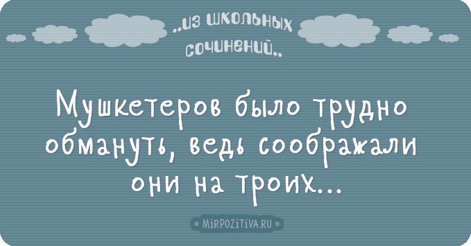 1485952536_001 (679x355, 174Kb)