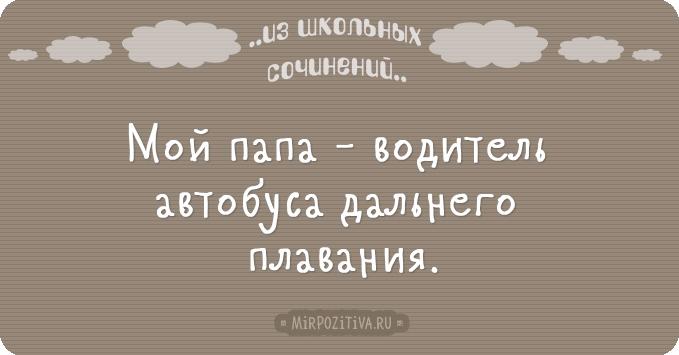1485952546_006 (679x355, 115Kb)