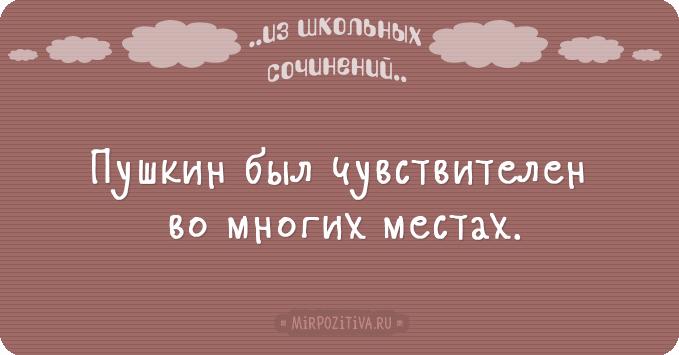 1485952563_017 (679x355, 140Kb)