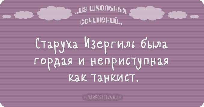 1485952578_015 (679x355, 129Kb)