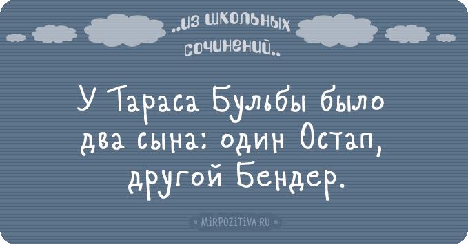 1485952582_010 (679x355, 137Kb)