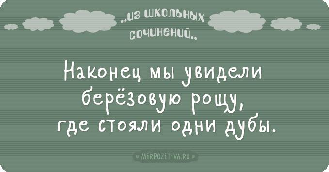 1485952599_007 (679x355, 132Kb)