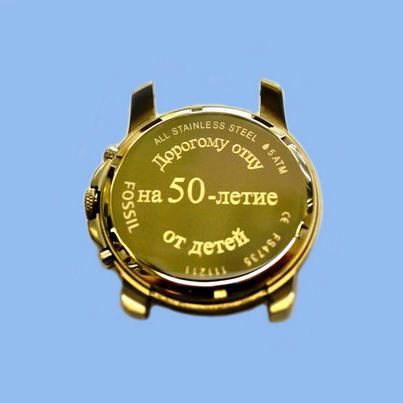 gravirovka-na-chasah-1 (403x403, 96Kb)